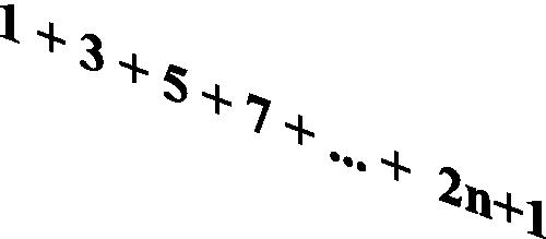 Suites, somme, conjecture, raisonnement par récurrence, terminale